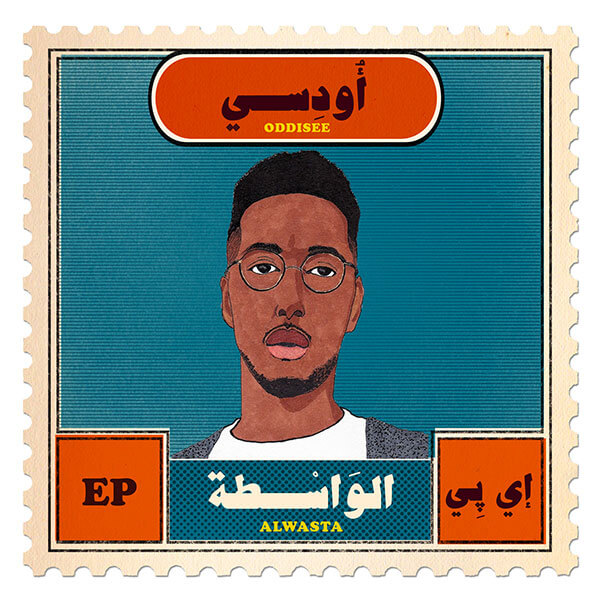oddisee-alwasta-album-artwork
