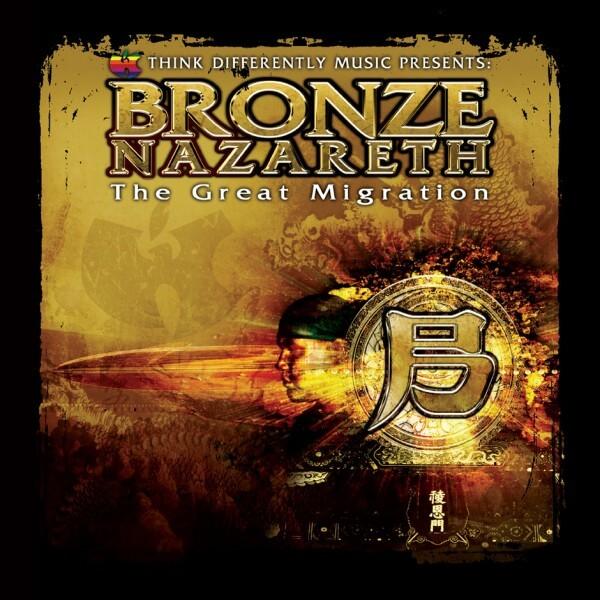 Bronze-Nazareth-The-Great-Migration-600x600
