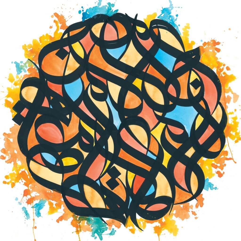 Brother Ali - All The Beauty In This Whole Life (2017)