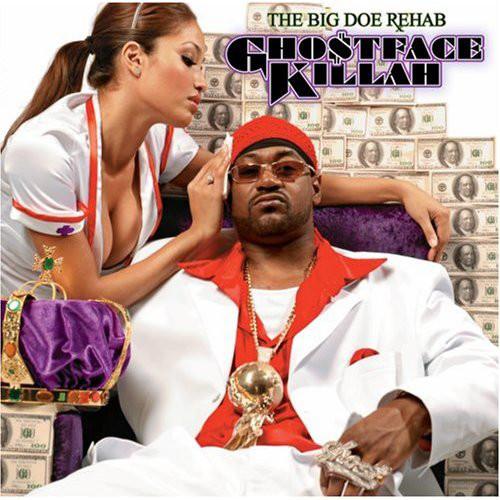 hip hop 2007