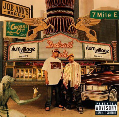 hipp hop 2004